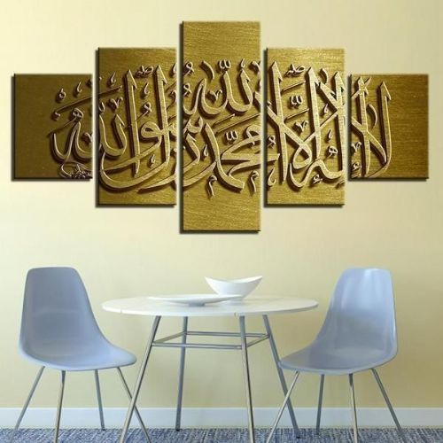 Abstract Gold Kalimah Canvas